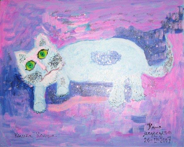 КАТЯ МЕДВЕДЕВА Кошка Ксюша. 2007