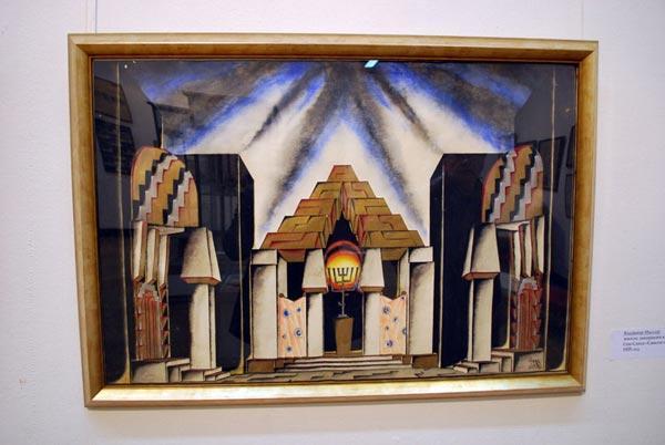 ВЛАДИМИР МЮЛЛЕР Эскизы декораций к опере К.Сен-Санса «Самсон и  Далила». 1925