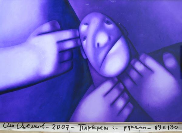 ОЛЕГ ЦЕЛКОВ Портрет с руками. 2007