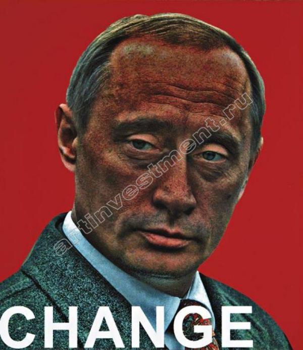 СЕРГЕЙ БРАТКОВ Change. 2008