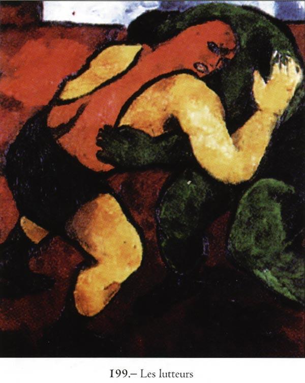 Рис. 6. Наталия Гончарова. Борцы. Национальный музей современного искусства, Париж. Кн. Базету: илл. 199