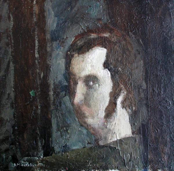 МАЦКЕВИЧ В. Автопортрет. 1970