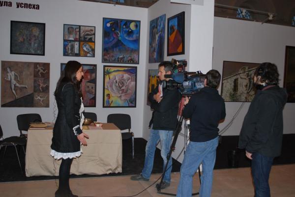 Стенд Арт-студии «Доминанта»