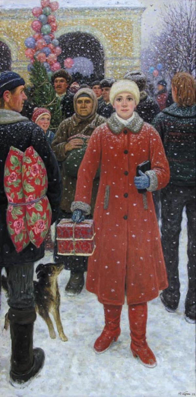 КУГАЧ Ю.П. С новым годом. 1988
