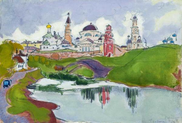 ТАТЬЯНА МАВРИНА Вид на Торжок. 1956