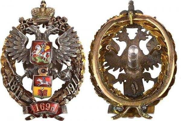 Знак 169-го пехотного Ново-Трокского полка. 1911–1917