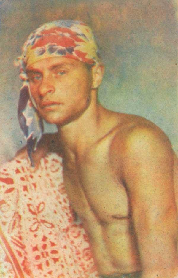 ВЛАДИСЛАВ МИКОША Портрет Юрия Рыпалова. 1938–1939