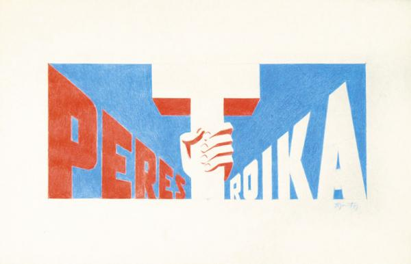 ЭРИК БУЛАТОВ Perestroika. 1989