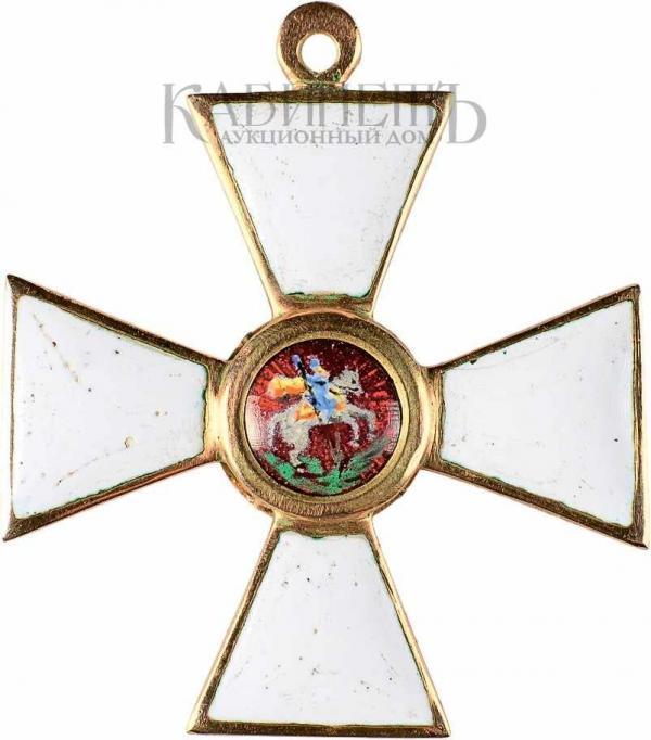 Знак ордена Святого Великомученика и Победоносца Георгия 4-й степени
