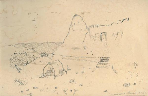 АЛЕКСЕЙ ПАУСТОВСКИЙ Кладбище в Коканде