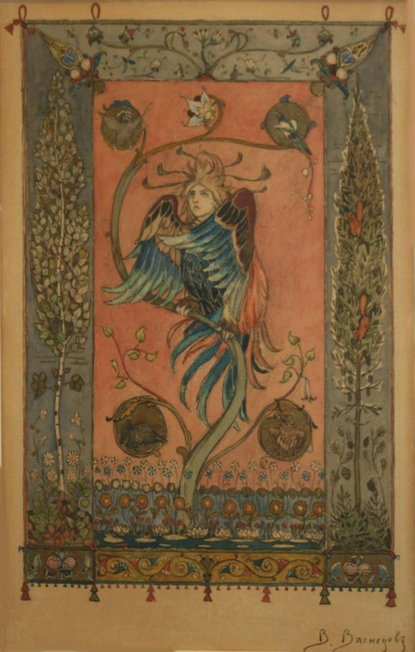 ВИКТОР ВАСНЕЦОВ Гамаюн — птица вещая. 1895