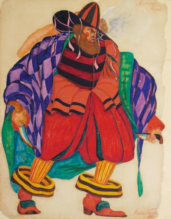 КАСЬЯН  ГОЛЕЙЗОВСКИЙ Бандит. Эскиз костюма к балету-пантомиме «Арлекинада» на музыку  С.Шаминад. 1919