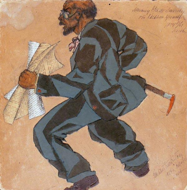 КАСЬЯН  ГОЛЕЙЗОВСКИЙ Шарж на актера В.Лихачёва (?). 1924