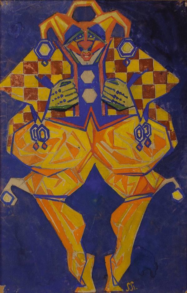 ПОЖИДАЕВ Г. А. Шут. Эскиз костюма к балету Н. Н. Черепнина «Маска Красной смерти». 1919