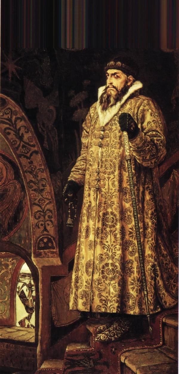 ВАСНЕЦОВ В. М. Царь Иван Грозный. 1897