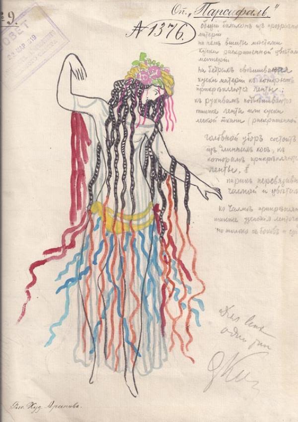 АРАПОВ А.А.  Эскиз костюма к опере Р.Вагнера «Парсифаль». 1919