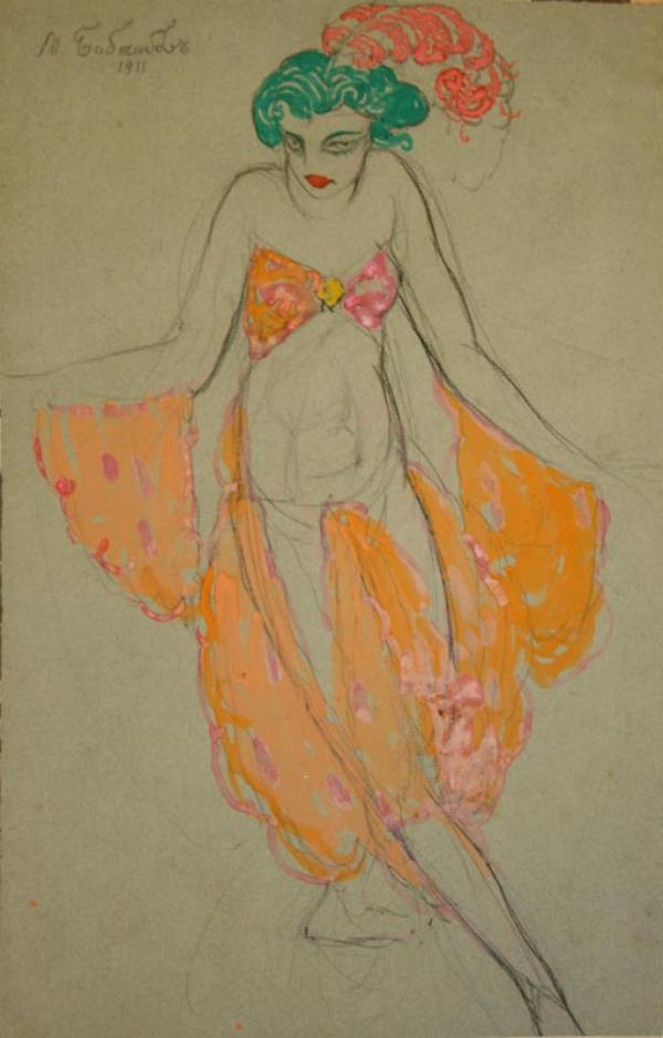 БОБЫШОВ  М.П. Эскиз женского костюма. 1911