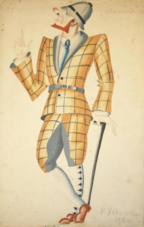 ХОДАСЕВИЧ  В.М. Англия. Эскиз мужского костюма к постановке С.Радлова  «Версальские благодетели». 1920