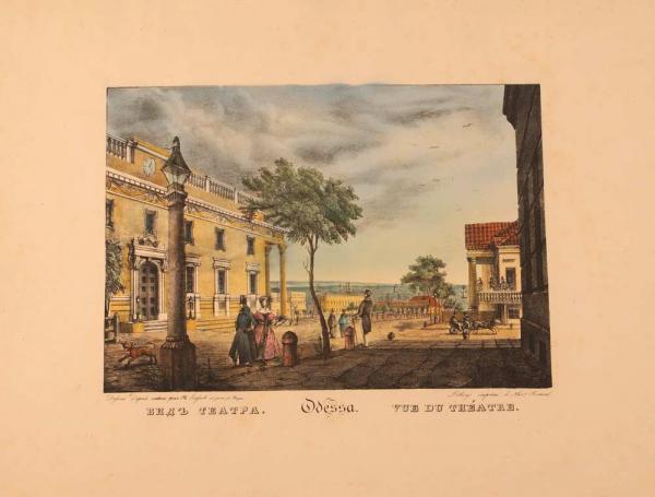 БОССОЛИ Карло (1815–1884).  Собрание 11 видов города Одессы. Конец 1830-х