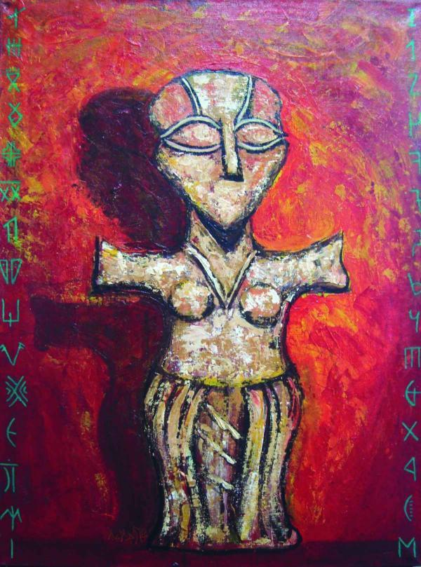 ИСИДОРА ИВАНОВИЧ Огненная женщина Винча. Из цикла «Винчанская культура». 2013