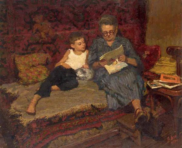 АРОН БУХ Феликс с бабушкой. 1955