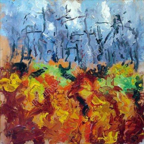 АРОН БУХ Осенний лес