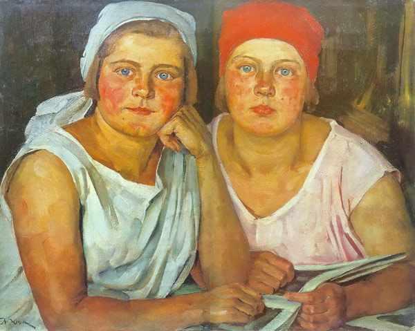 К.Ф.ЮОН Комсомолки. 1926