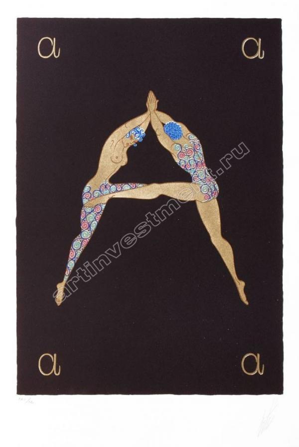 ЭРТЕ Серия «Алфавит» (L. 76-101). Портфолио из 26 цветных трафаретных оттисков и литографий. 1976
