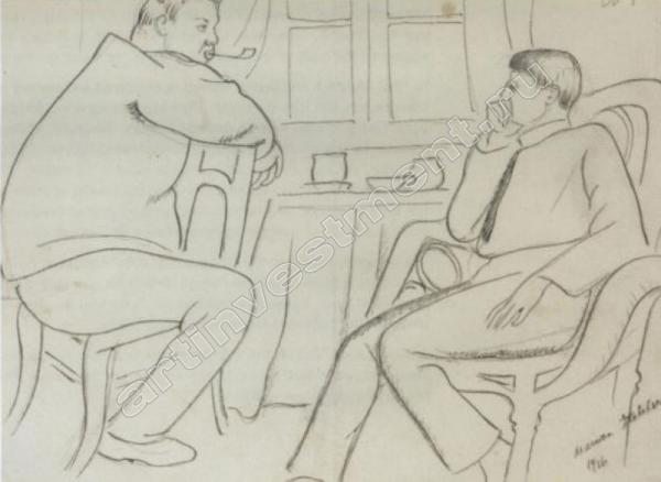 МАРЕВНА Диего Ривера и Осип Цадкин в мастерской Диего Риверы. 1916