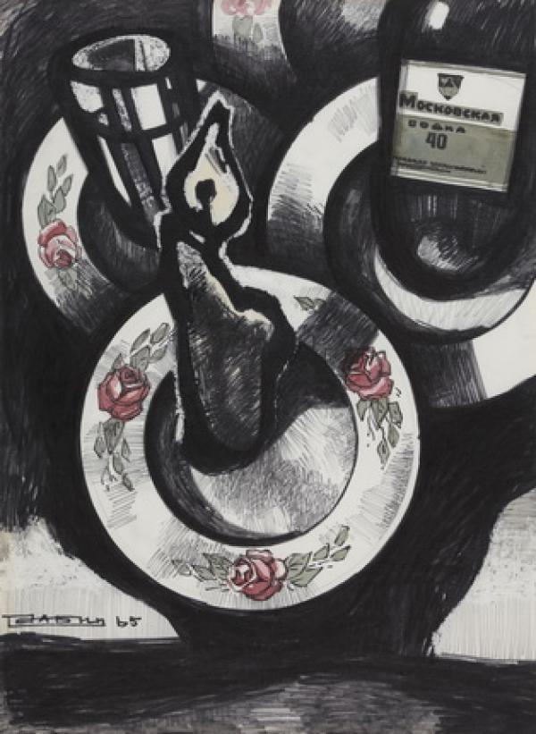 ОСКАР РАБИН Натюрморт с «Московской»  водкой и свечой. 1965