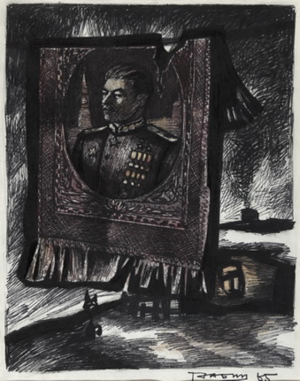 ОСКАР РАБИН Рваный ковер с  портретом Сталина. 1965