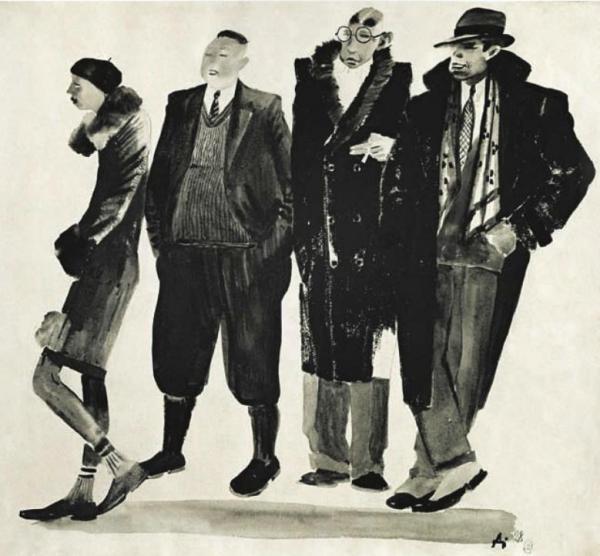 АЛЕКСАНДР ДЕЙНЕКА Золотая молодежь. 1928