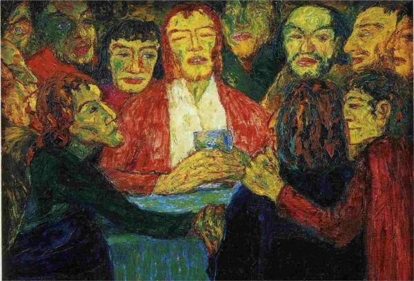 ЭМИЛЬ НОЛЬДЕ Тайная вечеря. 1909