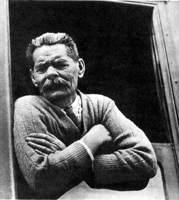 МАКС АЛЬПЕРТ (Москва) Возвращение Максима Горького из Италии. 1928