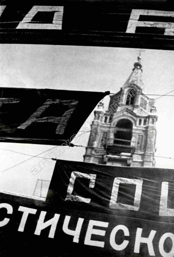 БОРИС ИГНАТОВИЧ Страстная площадь (Пушкинская площадь). 1920-е