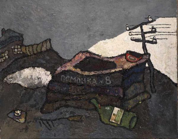 ОСКАР  РАБИН Помойка №8. 1958