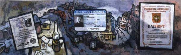 ОСКАР РАБИН Три паспорта. 2006