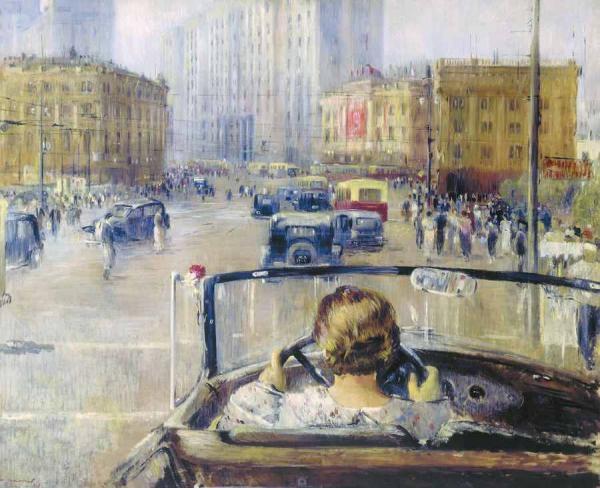 ЮРИЙ ПИМЕНОВ Новая Москва. 1937