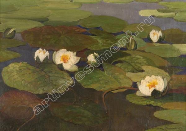 КЛЕВЕР (Московский) К. Ю. Водяные лилии. 1917
