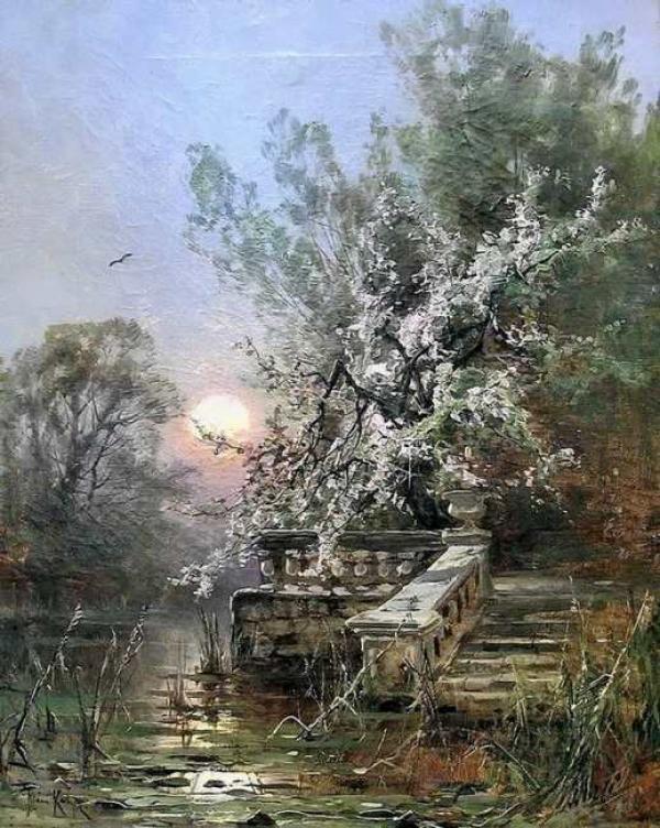 КЛЕВЕР Ю.Ю. Старый парк (Парк в Мариенбурге). 1878