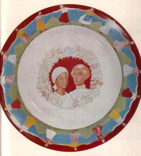 Кузьма ПЕТРОВ-ВОДКИН. Блюдо «Свадебное». 1923