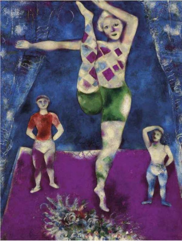 4. ШАГАЛ, М.З. Трое акробатов. 1926