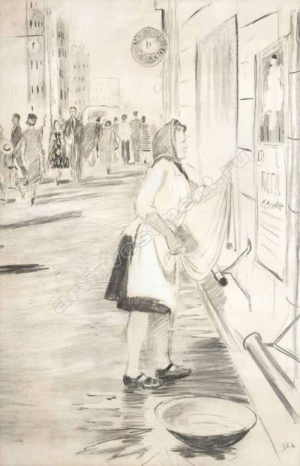 8. ПИМЕНОВ Ю.И. Обыкновенное утро. 1957