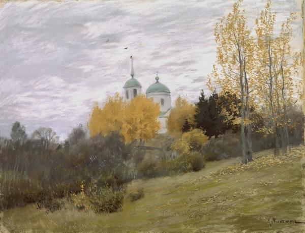 ИСААК ЛЕВИТАН Осенний  пейзаж с церковью