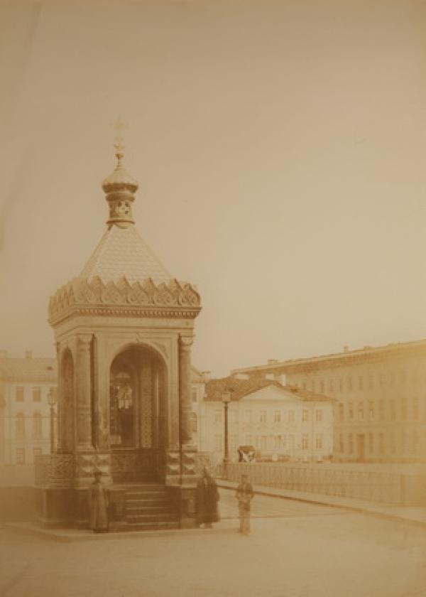 ИВАН БИАНКИ  Санкт-Петербург. Часовня Святителя Николая Чудотворца на Благовещенском мосту,  1854.