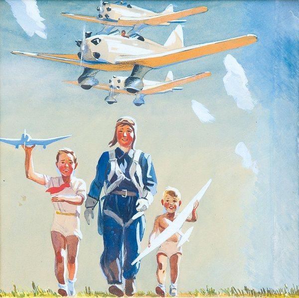 А.А.ДЕЙНЕКА  Оригинал обложки книги «Наша авиация». 1939