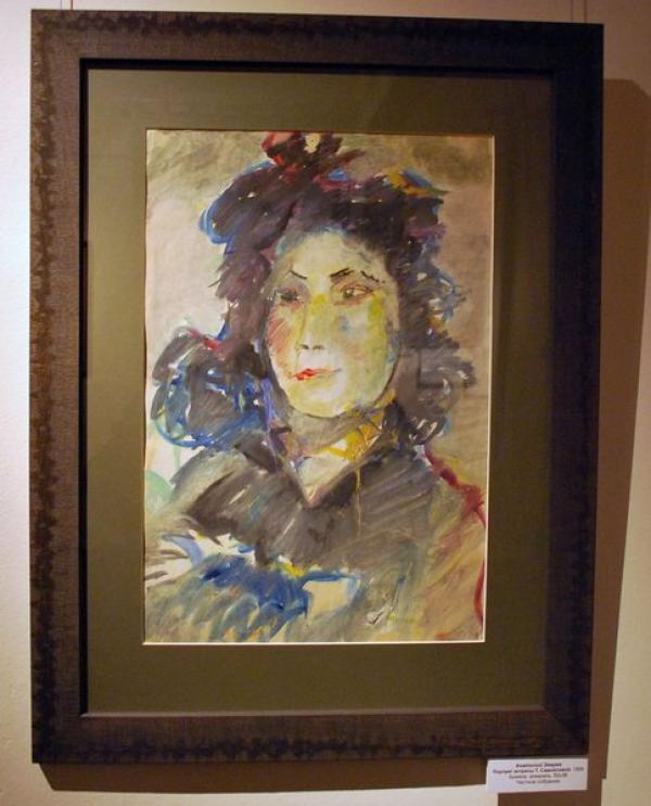 Анатолий ЗВЕРЕВ Портрет актрисы Татьяны Самойловой. 1958