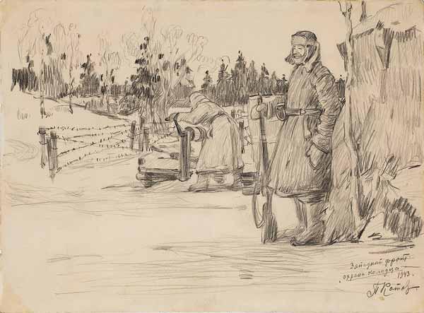 ПЁТР КОТОВ Западный  фронт. Охрана колодца. 1943