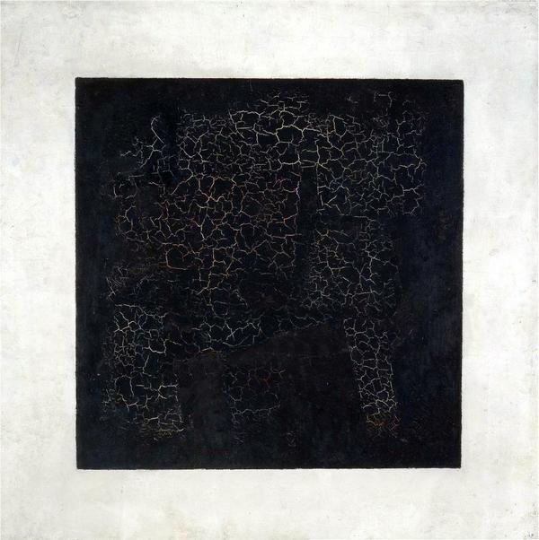 КАЗИМИР МАЛЕВИЧ Черный  супрематический квадрат. 1915