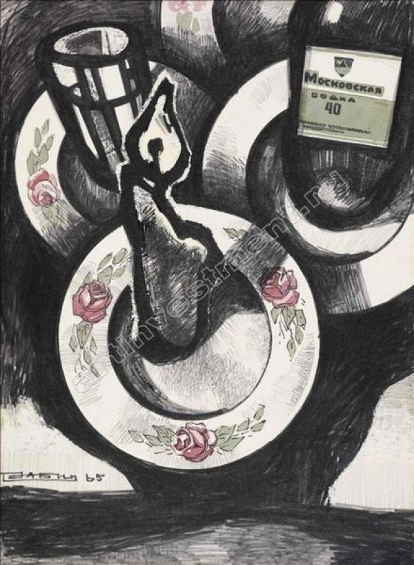 РАБИН О.Я. Натюрморт  с «Московской» водкой и свечой. 1965